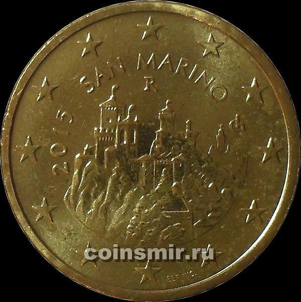50 евроцентов 2015 Сан-Марино.
