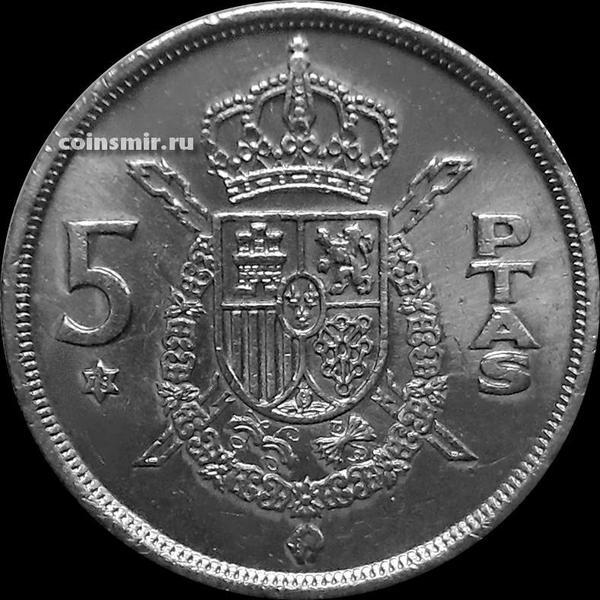 5 песет 1975 (1978) Испания.