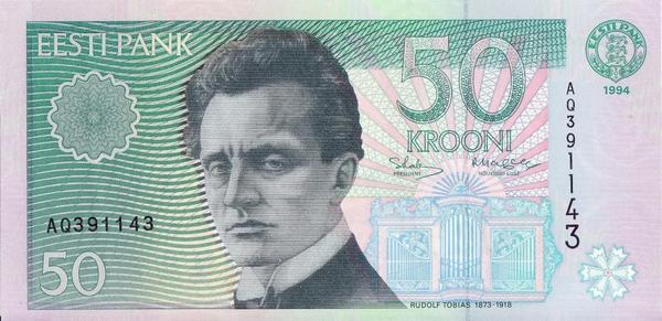 50 крон 1994 Эстония.