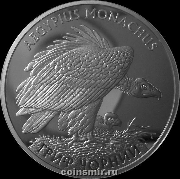10 гривен 2008 Украина. Черный гриф.