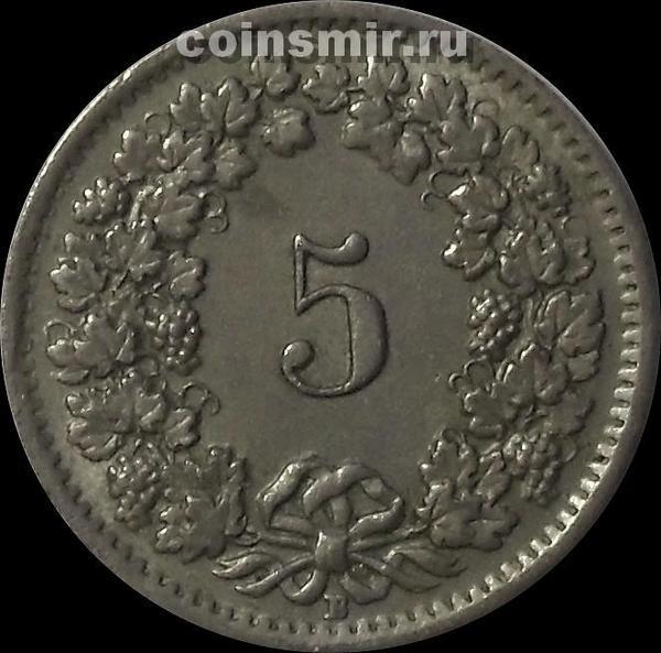 5 раппенов 1955 Швейцария. (в наличии 1952 год)