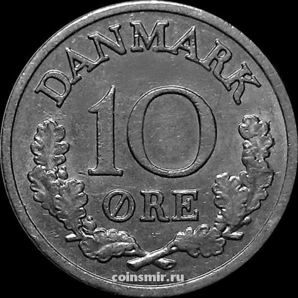 10 эре 1971 C;S Дания.