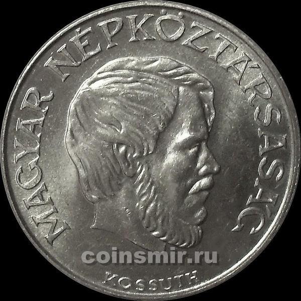 5 форинтов 1984 Венгрия.