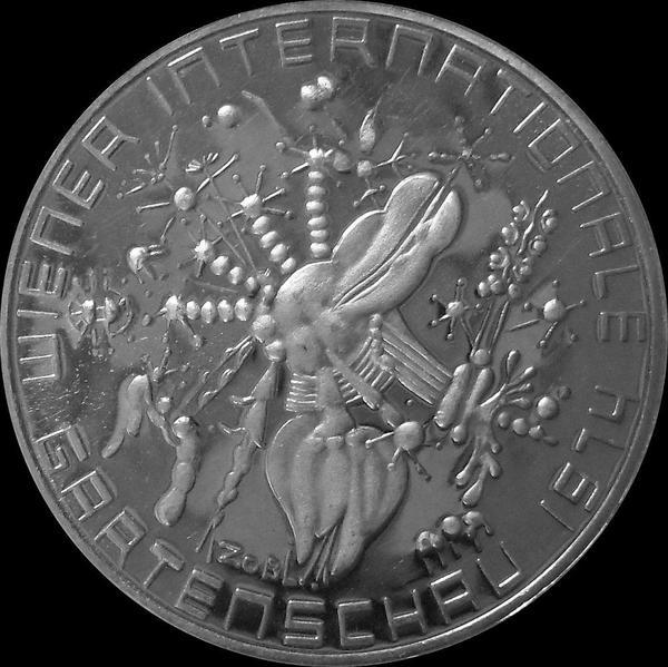 50 шиллингов 1974 Австрия. Международная цветочная выставка в Вене.