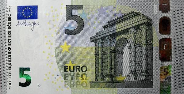 5 евро 2013 Евросоюз. (префикс U - Франция)