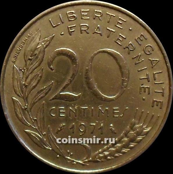 20 сантимов 1971 Франция.