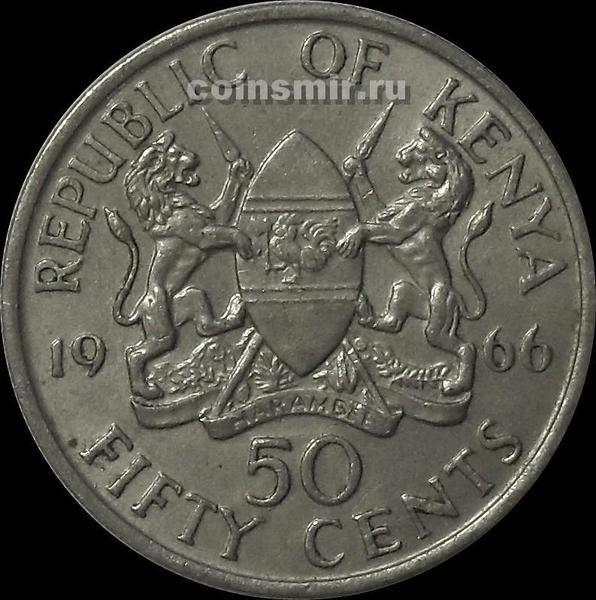 50 центов 1966 Кения.