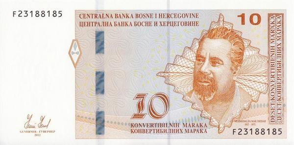 10 конвертируемых марок 2012 Босния и Герцеговина. Портрет М.М.Диздара.