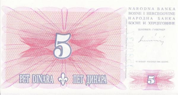 5 динаров 1994 Босния и Герцеговина.