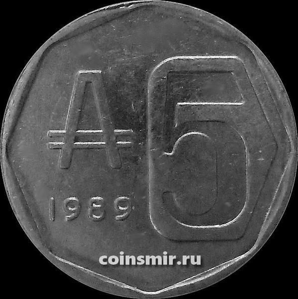 5 аустралей 1989 Аргентина.