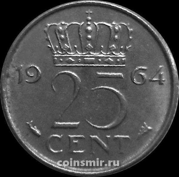 25 центов 1964 Нидерланды.
