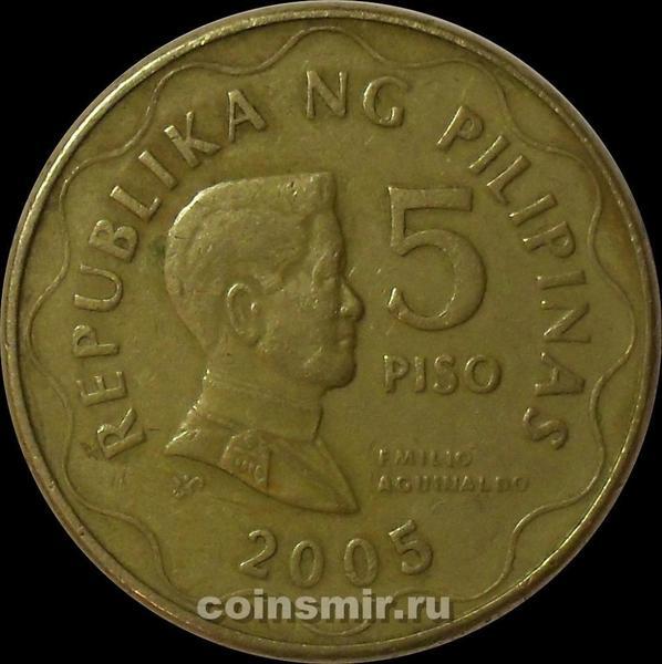 5 песо 2005 Филиппины.