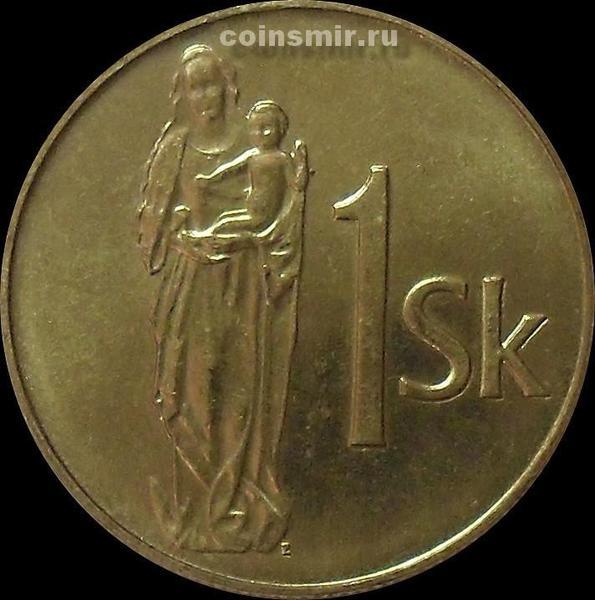 1 крона 1993 Словакия.