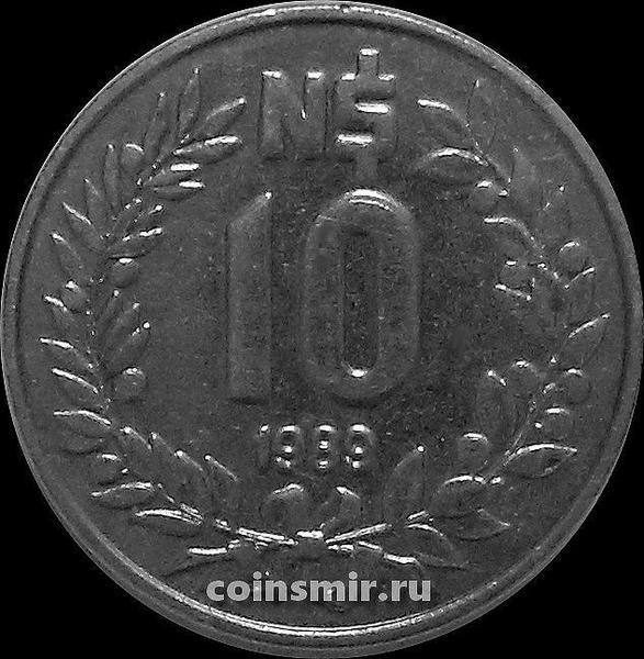 10 новых песо 1989 Уругвай.
