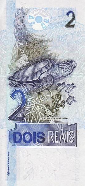 2 реала 2001-2006 Бразилия.