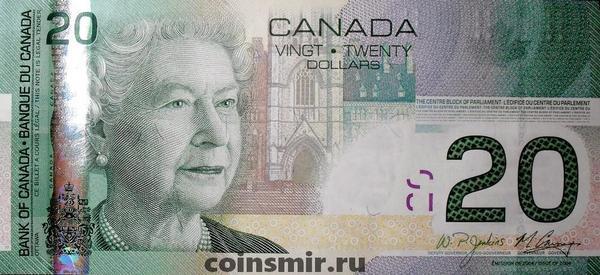 20 долларов 2004 (2010) Канада.