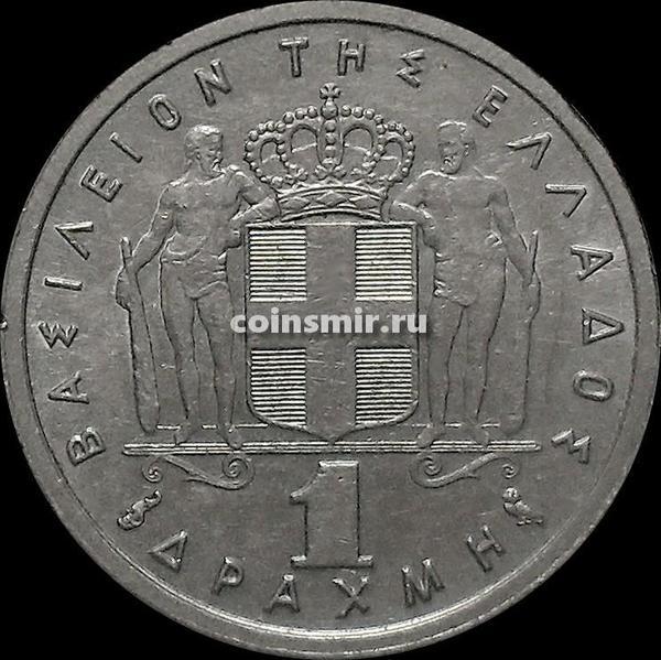 1 драхма 1959 Греция.
