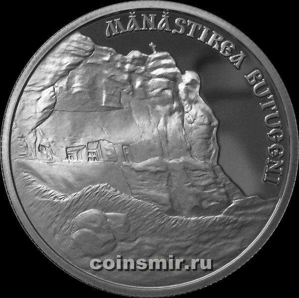 50 леев 2012 Молдавия. Монастырь Бутучень.