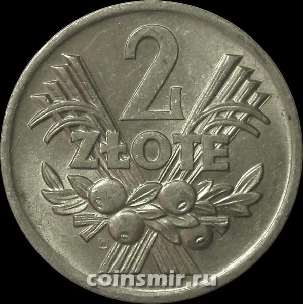 2 злотых 1974 Польша.