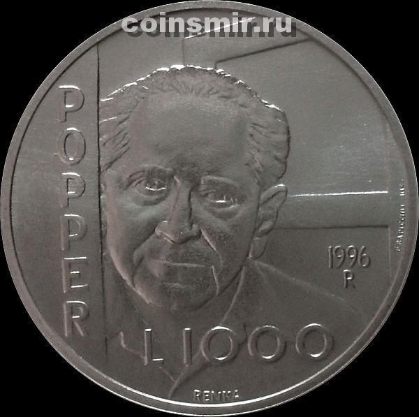 1000 лир 1996 Сан-Марино.  Карл Поппер.