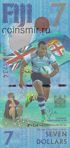 7 долларов 2017 Фиджи. Олимпийские чемпионы в по регби.