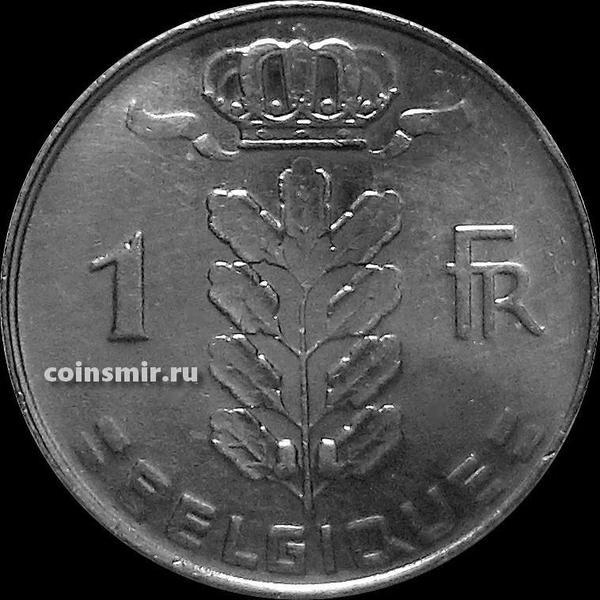 1 франк 1977 Бельгия. BELGIQUE.