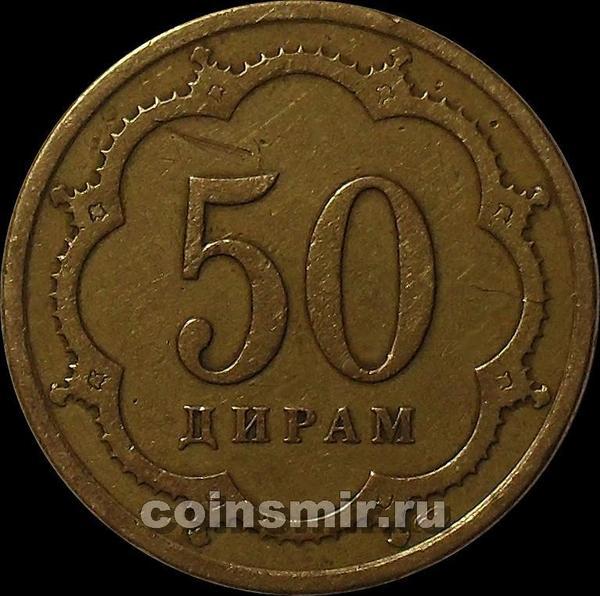 50 дирамов 2001 СПМД Таджикистан. Латунь.