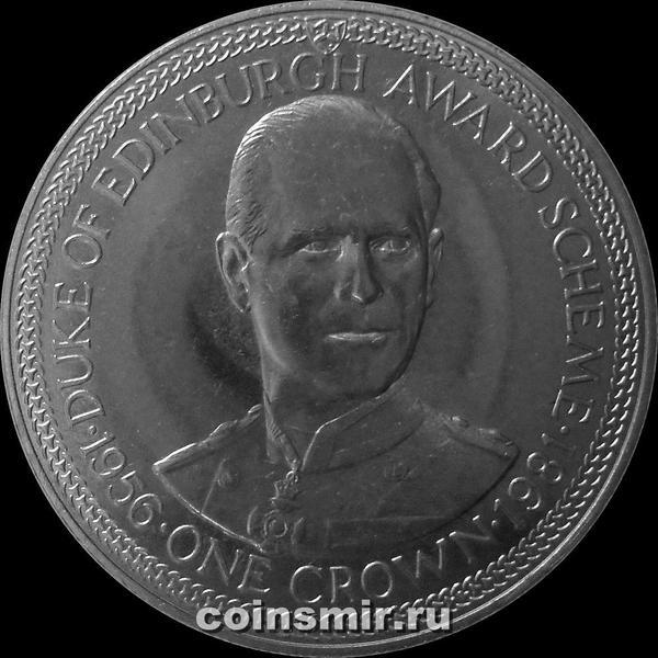 1 крона 1981 остров Мэн. Премия герцога Эдинбургского. Портрет.