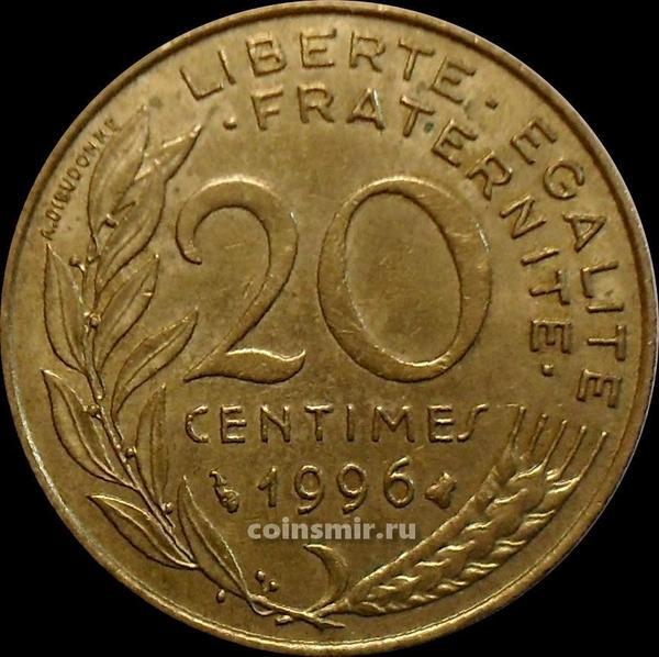 20 сантимов 1996 Франция.