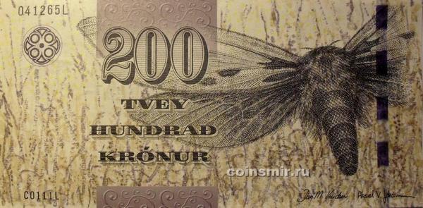 200 крон 2011 Фарерские острова.