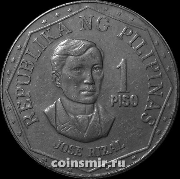1 песо 1977 Филиппины. (в наличии 1976 год)