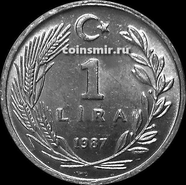 1 лира 1987 Турция.
