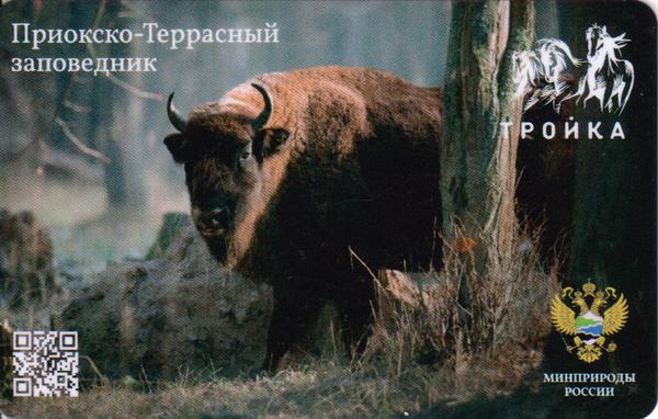 Карта Тройка 2021. Приокско-Террасный заповедник.