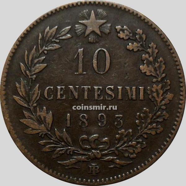 10 чентезимо 1893 BI Италия.