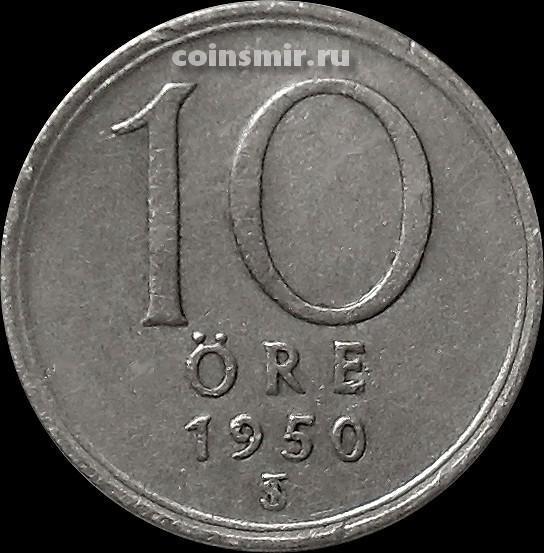 10 эре 1950 TS Швеция.
