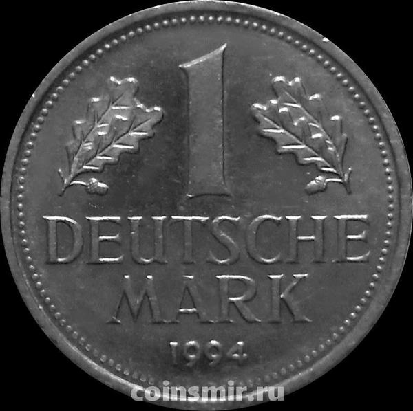 1 марка 1994 J Германия (ФРГ).