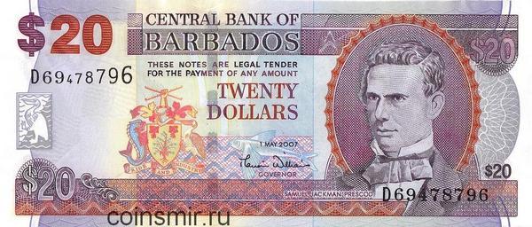 20 долларов 2007 Барбадос.