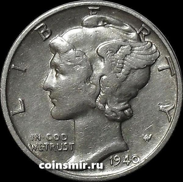 10 центов (1 дайм) 1940  США.