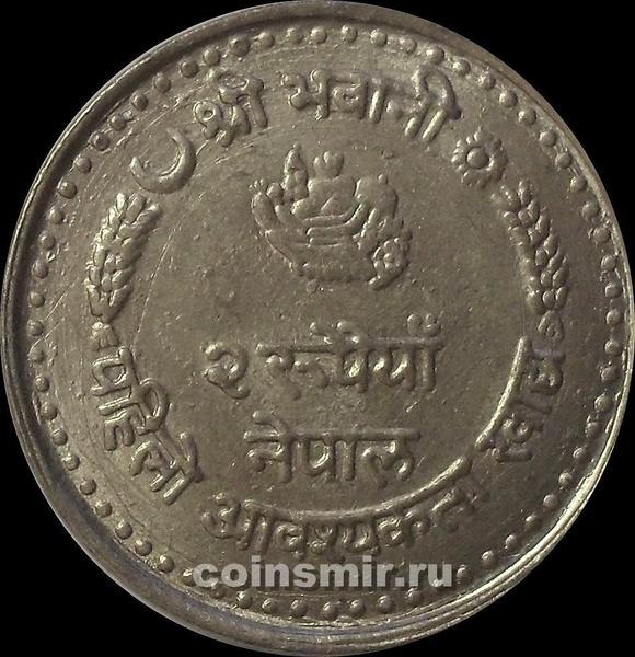 2 рупии 1982 Непал. ФАО.
