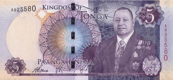 5 паанга 2015 Тонга.