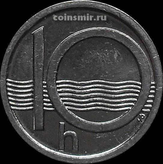 10 геллеров 2001 Чехия.