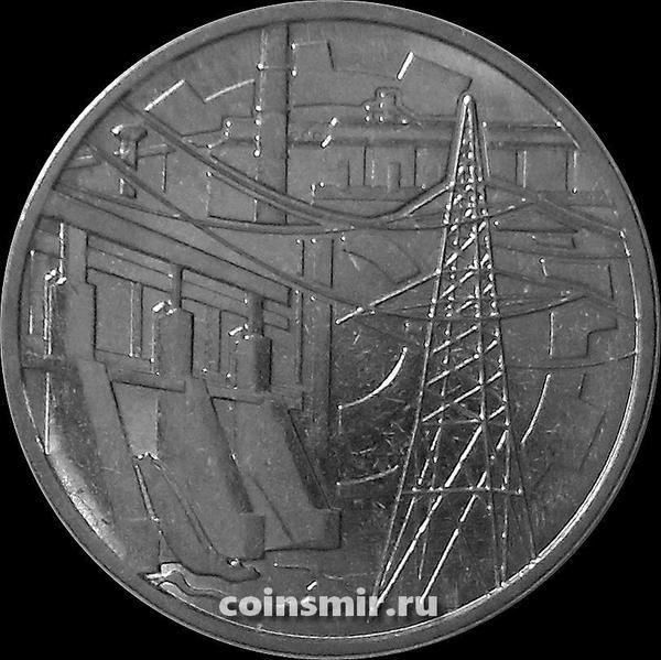 1 рубль 2019 Приднестровье. Достояние республики - промышленность.