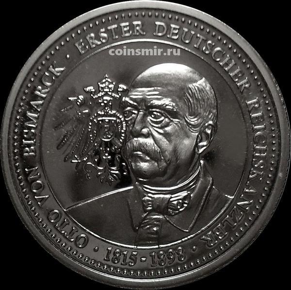 Жетон  Отто фон Бисмарк.