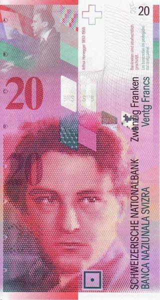 20 франков 2000-2008 Швейцария.