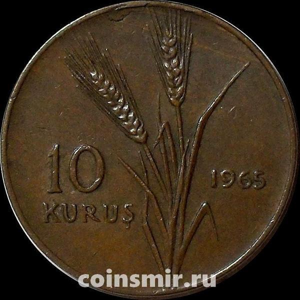 10 куруш 1965 Турция. (в наличии 1969 год)