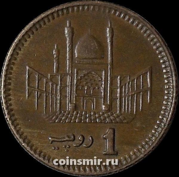 1 рупия 2004 Пакистан. (в наличии 1999 год)