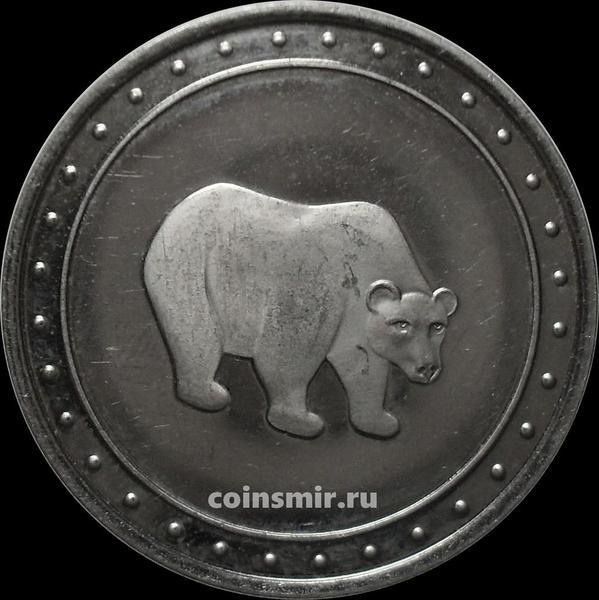 Жетон Медведь.