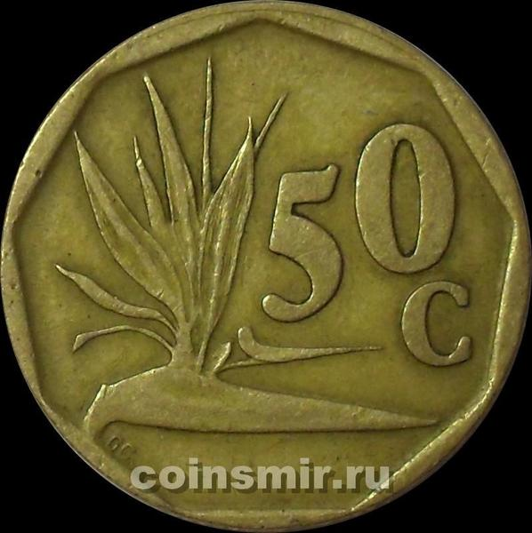 50 центов 1992 Южная Африка.