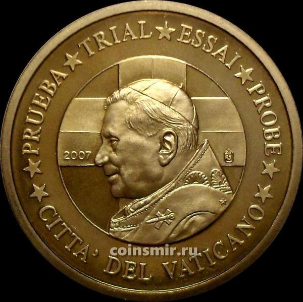 50 евроцентов 2007 Ватикан. Портрет. Европроба. Specimen.