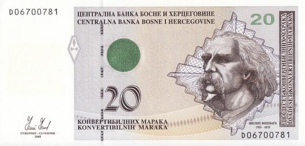 20 конвертируемых марок 2008 Босния и Герцеговина. Портрет Ф.Вишнича.